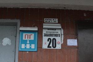 Как изменится улица Заболотного в Киеве: капремонт, освещение и велодорожка