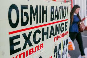 Доллар в Украине рухнул ниже психологической отметки
