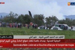 В Алжире разбился военный самолет Ил-76, погибли 200 человек