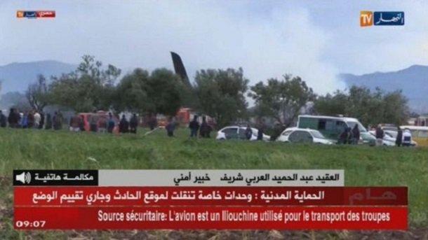 Рухнувший вАлжире Ил-76 загорелся при взлете