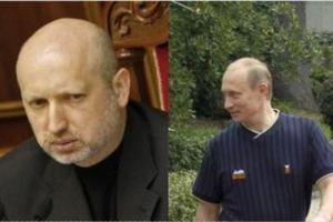 Турчинов: С Путиным я два раза общался – серый, заурядный, ничего особенного