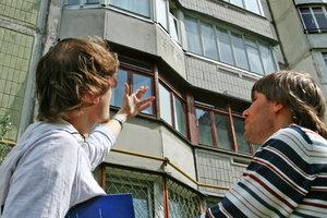 """Квартиры на """"вторичке"""": названы самые высокие и низкие цены по Украине"""