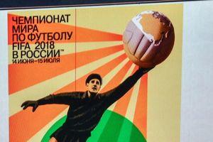 Ряд стран Евросоюза огласит бойкот ЧМ-2018 в России - СМИ