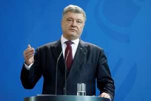 Порошенко предложил официально вывести Украину из СНГ