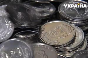 В Украине началась чеканка крупных монет: как создают новые 1 и 2 гривни