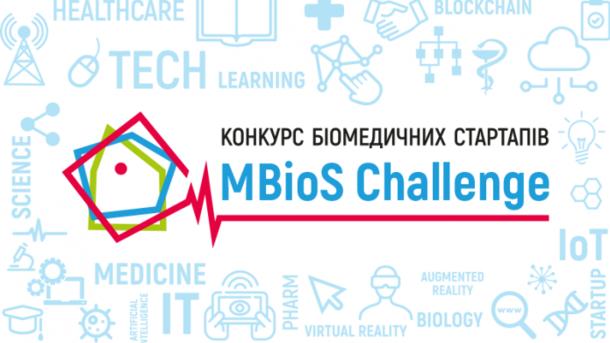 На iForum-2018 будут названы призеры конкурса биомедицинских стартапов