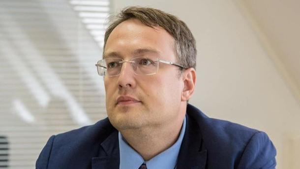 Геращенко: ВоФранции задержали организатора «титушек»