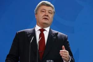 Порошенко: пришло время расторгнуть положения о дружбе между Украиной и Россией