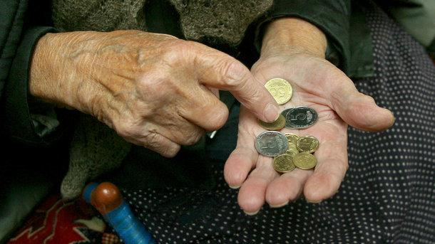 Кабмин увеличит пенсии тем, кто работал «втени»