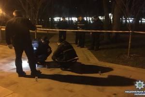 В одном из парков Киева прогремел взрыв: ранены два человека