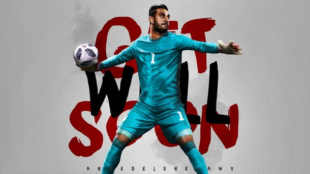 Вратарь сборной Египта Эль-Шенави пропустит ЧМ-2018 из-за травмы колена