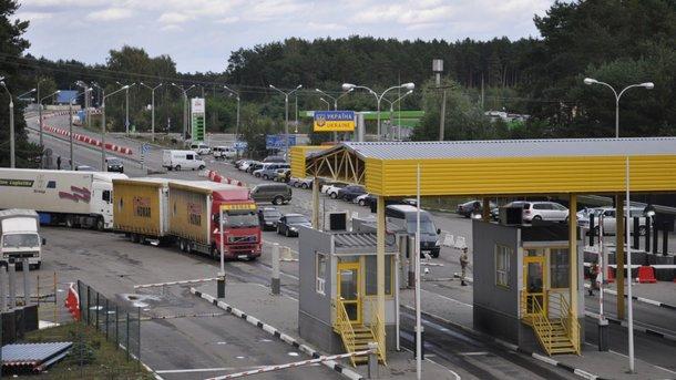 На границе - автомобильные очереди. Фото: dpsu.gov.ua