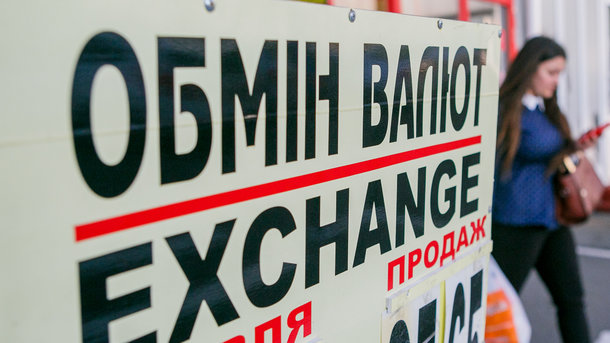Украинский бизнес спрогнозировал курс гривни кдоллару в предстоящем году (инфографика)
