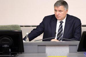 """Аваков объяснил, чем """"горячая"""" война на Донбассе обернется для России и Украины"""