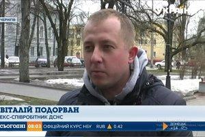 В Чернигове спасатели судятся из-за незаконного увольнения