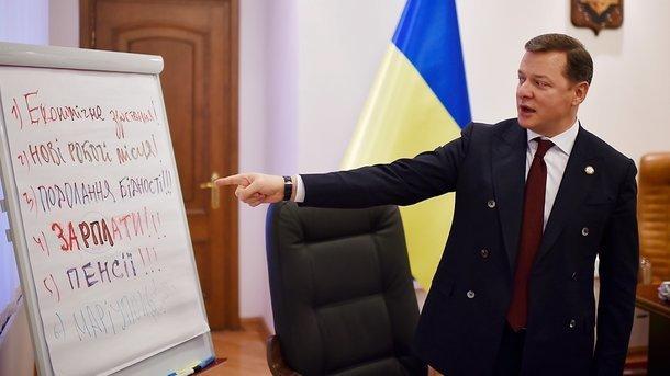 Дело Ефремова: суд планирует сегодня допросить Ляшко