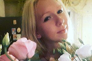 Исчезновение девушки в Киеве: появились новые подробности