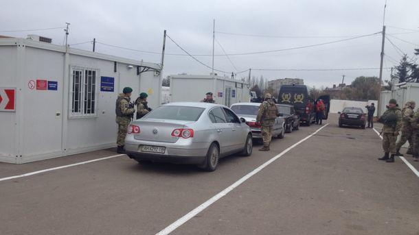 Жебривский: ВОРДО задолжали «Воде Донбасса» 2,8 млрд грн заводоснабжение
