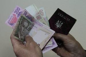SMS пенсионерам и онлайн-справки: Пенсионный фонд Украины начнет работать по-новому
