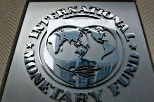 МВФ ухудшил прогноз по экономике Украины
