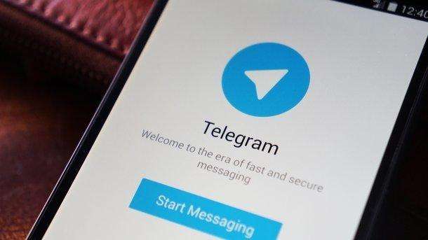 В борьбе с Telegram Роскомнадзор заблокировал 16 миллионов IP-адресов