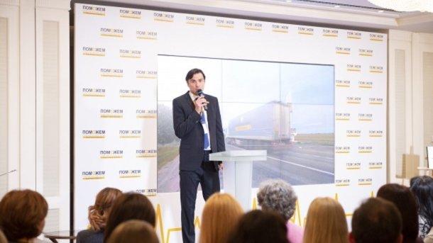 Роман Рубченко: Большинство украинцев поддерживают деятельность Гуманитарного штаба Рината Ахметова