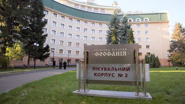 Фото: innovationhouse.org.ua