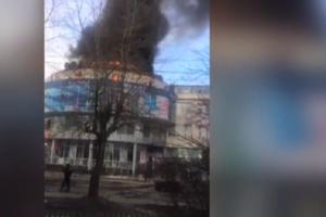 У Росії знову горів торговий центр