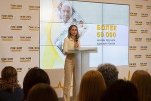 """Проект """"Адресная помощь"""" Фонда Рината Ахметова помог уже более чем 10 тысячам человек"""