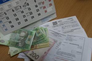 В Минсоцполитики рассказали, как планируют провести монетизацию субсидий