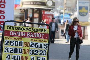 Что ждет украинцев в ближайшие два года: МВФ обещает рост цен и дефицит
