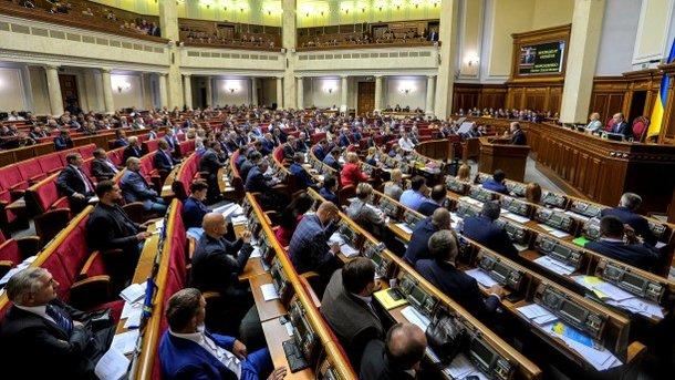 ВКремле прокомментировали принятое Радой распоряжение осоздании автокефалии поместной церкви