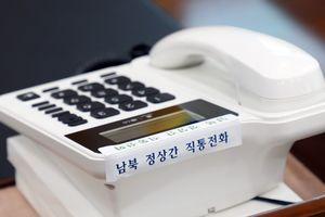 Южная и Северная Кореи установили прямой канал связи