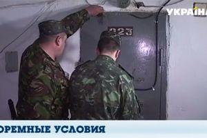 За год в украинских тюрьмах умерли более 500 человек - Минюст