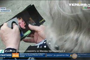 Россиянки через 30 лет обнаружили, что их перепутали в роддоме