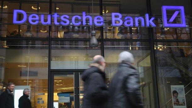 Deutsche Bank поошибке перевел бирже сумму в35 миллиардов долларов