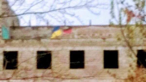 Воккупированном Донецке вывесили украинский флаг