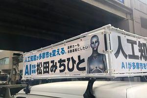 Мэром японского города впервые в истории может стать робот