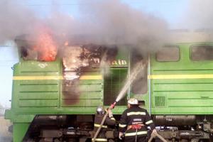 В Кировоградской области загорелся дизельный тепловоз