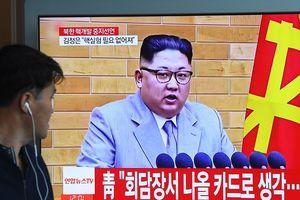 """""""Прогресс для всех"""": как мир отреагировал на отказ КНДР от ядерных испытаний"""