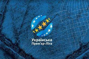 Онлайн 28-го тура чемпионата Украины по футболу
