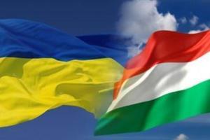Венгрия выдала на Закарпатье более 100 тыс. паспортов - МИД Украины
