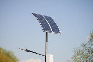 ДТЭК установит на аллеях Ботанического сада солнечные фонари