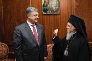 Вселенский Патриархат начал процедуры по автокефалии Украинской православной церкви
