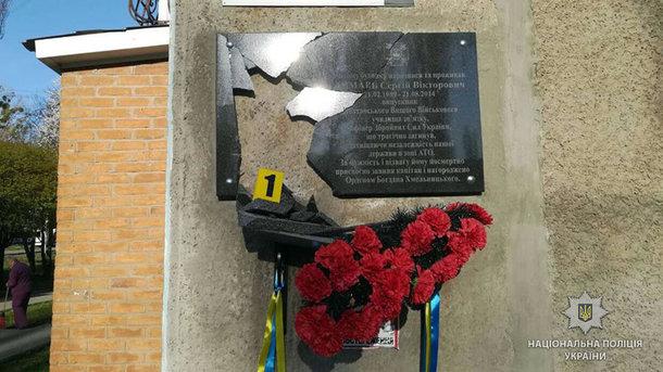 ВПолтаве разбили мемориальную доску герою АТО
