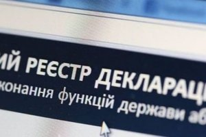 Е-декларирование для всех украинцев дискредитирует всю систему – эксперт