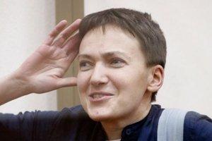 У Савченко в СИЗО появился телевизор