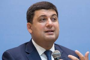 Гройсман рассказал, как должна расти украинская экономика