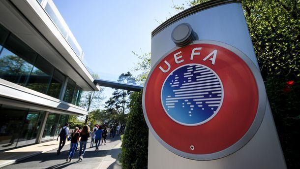 Германия подала заявку напроведение чемпионата Европы в 2024-ом