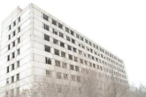 Имущество крупного завода пустят с молотка из-за долгов по зарплате